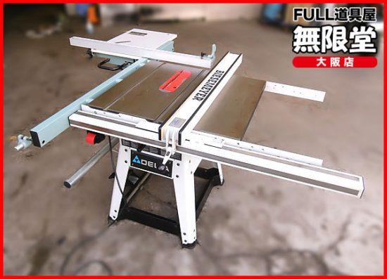 ■大阪店■DELTA デルタ コントラクターズソー 36-979 2010年製 テーブルソー 買取しました!