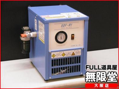 ■大阪店■三栄技研 冷凍式エアドライヤ SDF-R1 買取しました!