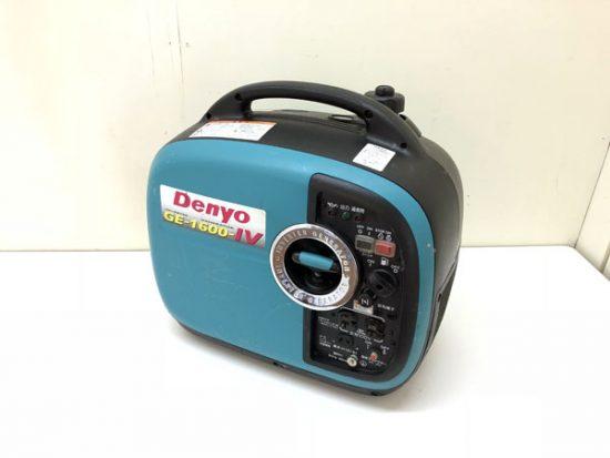 中古 インバーター発電機買取いたしました!デンヨー GE-1600SS-IVです!