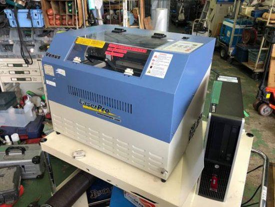 中古 特殊機器 レーザー加工機買取いたしました!LaserPro VENUS です!