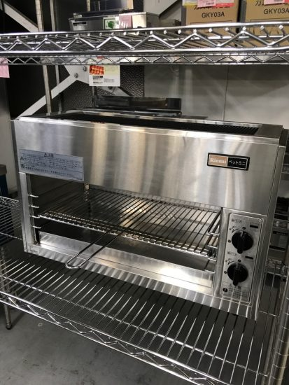 中古厨房機器入荷しました!上火グリラーです!!