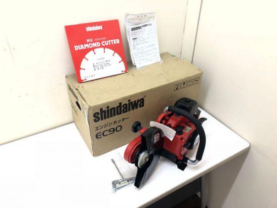 未使用品 エンジンカッター/コンクリートカッター買取いたしました!新ダイワ EC90です!