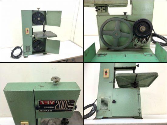 中古 工作機械 コンターマシン買取いたしました!キヨタ工機 KY-200です!