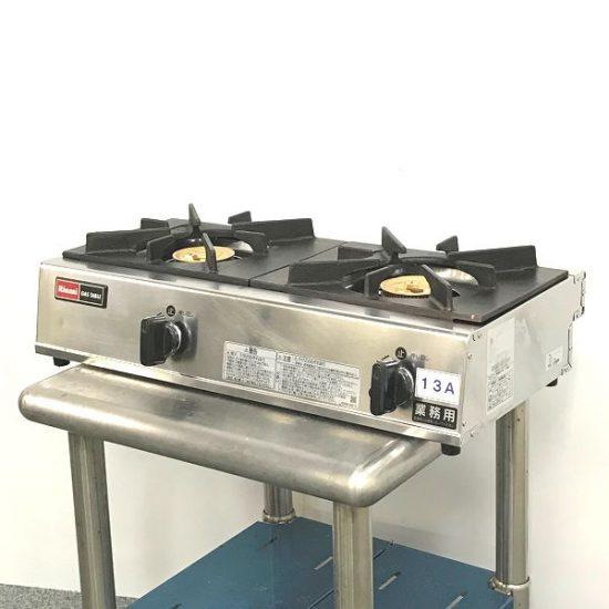 中古厨房機器入荷しました!2口ガスコンロです!!