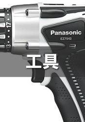 大阪無限堂中古電動工具類の買い取りはコチラ