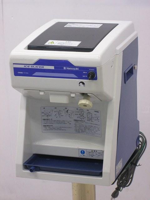 中部コーポレーション アイススライサー HC-S32A 2010年製買取しました!