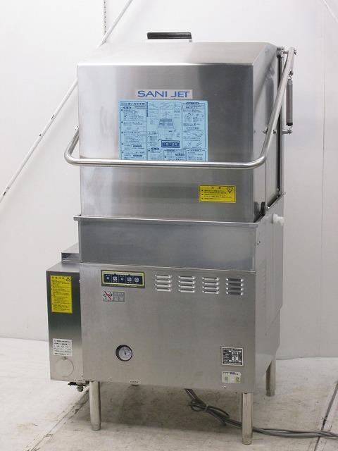 サニジェット 食器洗浄機・ドアタイプ SD82GA-LB 都市ガス 2016年製買取しました!