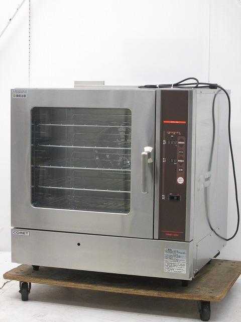 コメットカトウ ガス式コンベクションオーブン SFC-5W2MR プロパンガス 2018年製 未使用品買取しました!