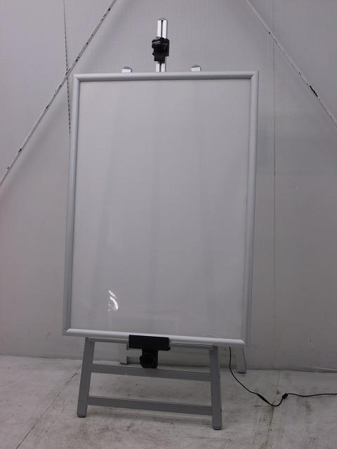 イーゼル付立て看板 W760×D580×H1590mm買取しました!