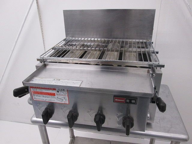 リンナイ ガス式下火焼きグリラー RGA-404C プロパンガス 2011年製買取しました!