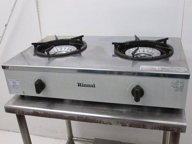 リンナイ 卓上2口ガスコンロ RSB-2PRJ プロパンガス 2011年製買取しました!