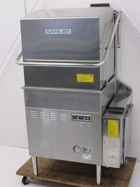サニジェット 食器洗浄機・ドアタイプ SD83GA プロパンガス 2013年製買取しました!