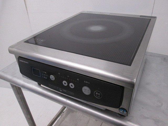 ホシザキ 卓上1口IHコンロ HIH-2CB 2012年製買取しました!
