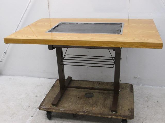 お好み焼きテーブル プロパンガス W1200×D750×H740mm �A買取しました!
