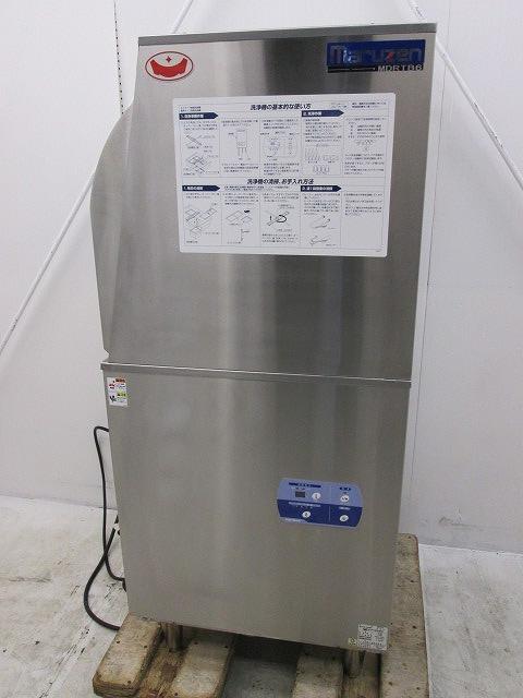 マルゼン 食器洗浄機・ドアタイプ MDRTBL6 2015年製買取しました!