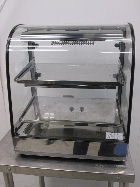 ヨシキン ホットショーケース YN-500 2009年製買取しました!