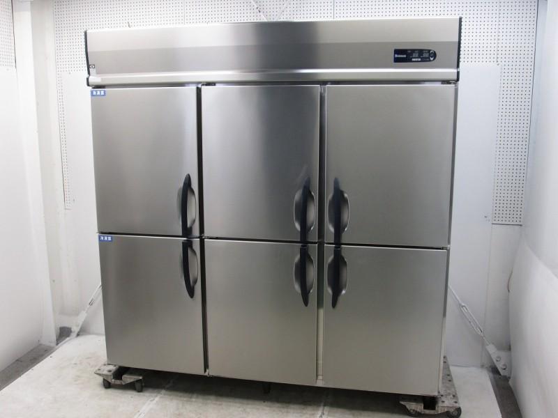 大和冷機 縦型冷凍冷蔵庫 623YS2-EC 2014年製買取しました!