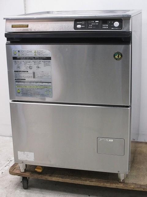 ホシザキ 食器洗浄機・アンダーカウンタータイプ JWE-400TUA3 2010年製買取しました!