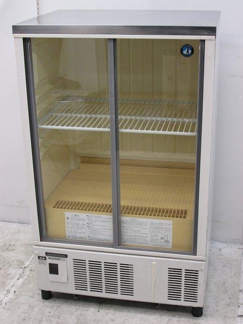 ホシザキ 冷蔵ショーケース SSB-63CTL1 2010年製買取しました!