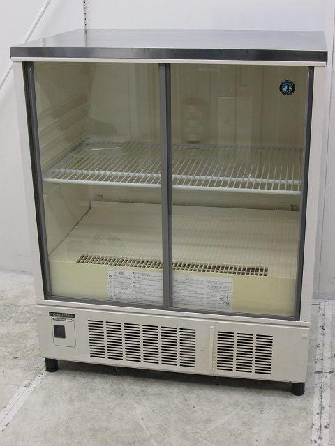 ホシザキ 冷蔵ショーケース SSB-85CL1 2009年製買取しました!