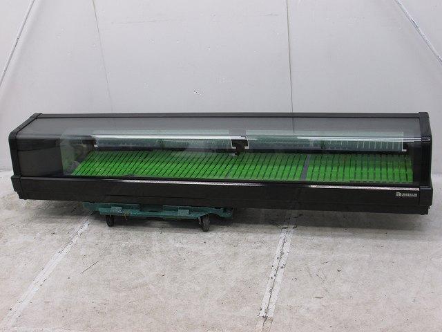 大和冷機 恒温高湿ネタケース DN611H-L 2012年製買取しました!