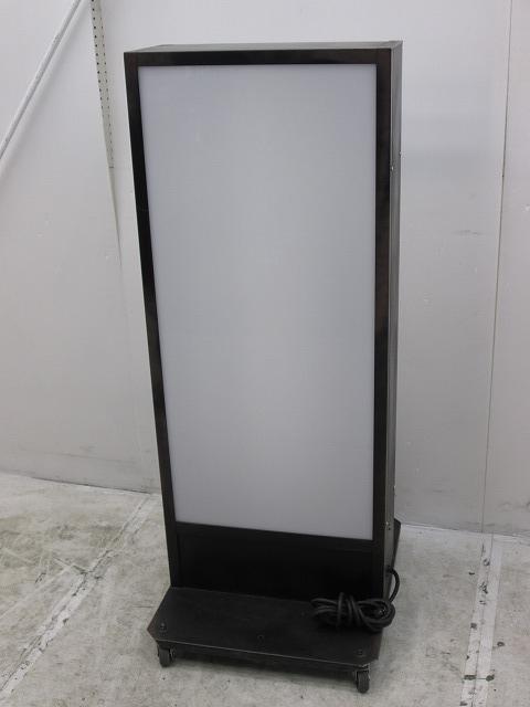 タテヤマアドバンス 電光看板 W480×D560×H1250mm買取しました!