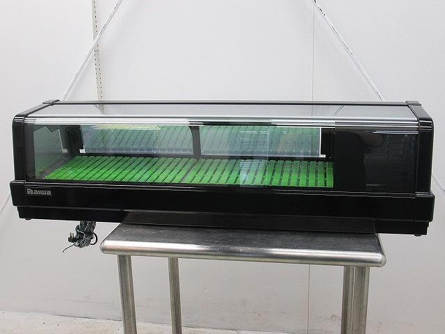 大和冷機 恒温高湿ネタケース DN411H-R 2018年製 買取しました!