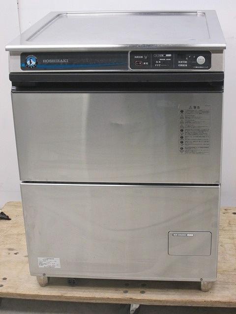 ホシザキ 食器洗浄機・アンダーカウンタータイプ JWE-400TUB3 2019年製買取しました!