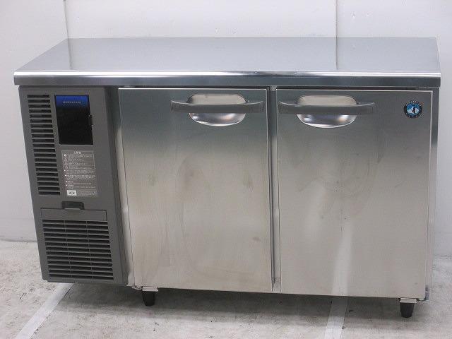 ホシザキ 冷蔵コールドテーブル RT-120MTF 2016年製買取しました!
