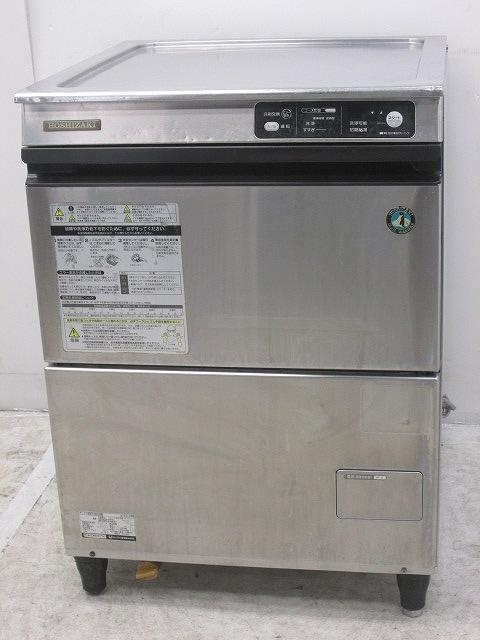 ホシザキ 食器洗浄機・アンダーカウンタータイプ JWE-400TUA 2010年製買取しました!