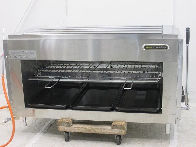 リンナイ ガス上火式グリラー R-6438 プロパンガス 2012年製買取しました!