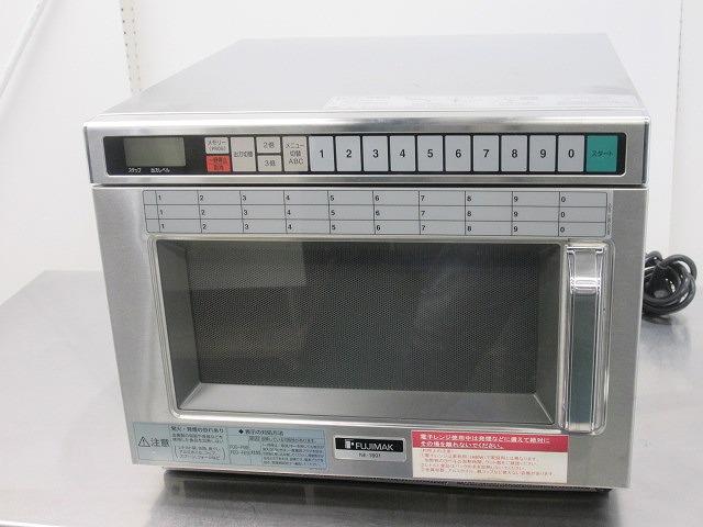 フジマック(パナソニック) 業務用電子レンジ NE-1801(FM) 2014年製 �A買取しました!