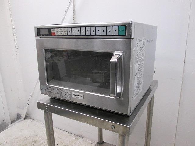 パナソニック 業務用電子レンジ NE-1801 2015年製買取しました!
