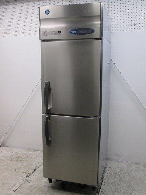 ホシザキ 縦型冷蔵庫 HR-63Z3 2016年製買取しました!