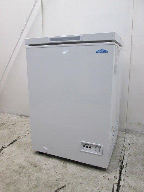 テンポスバスターズ 冷凍ストッカー TBCF-93-RH 2019年製買取しました!