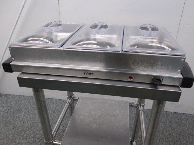 Oster ビュッフェサーバー トリプルトレイ CKSTBSTW100 年式不明買取しました!