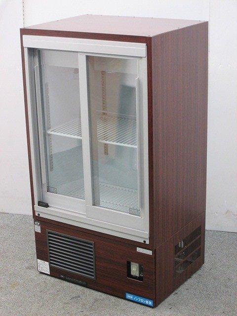 大和冷機 冷蔵ショーケース 221U-11 2014年製買取しました!