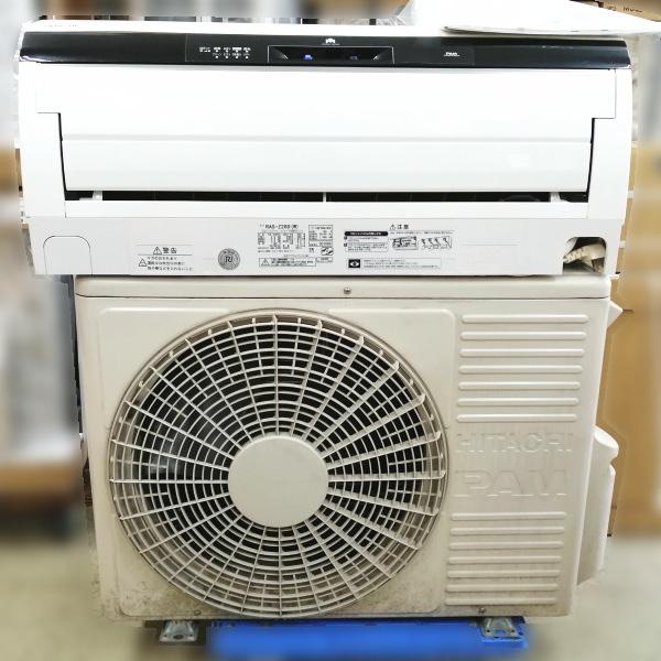 日立 HITACHI  10畳用エアコン買取しました!
