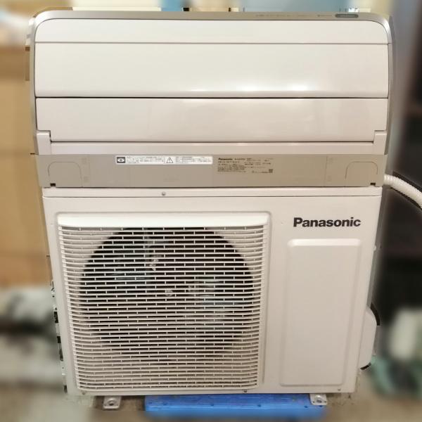 パナソニック Panasonic  23畳用エアコン 単相200V買取しました!