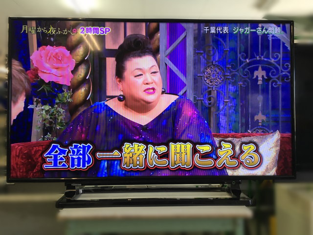 東芝 TOSHIBA  40インチ 液晶テレビ 買取しました!