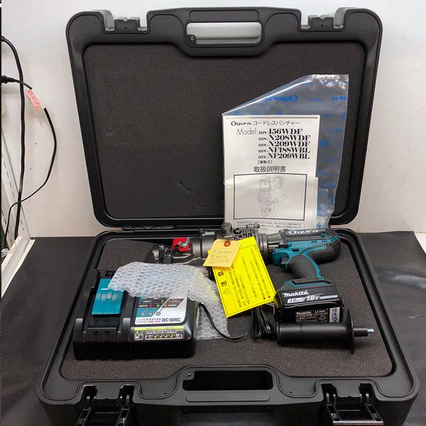 オグラ Ogura 15mm 18V充電式油圧パンチャー買取しました!