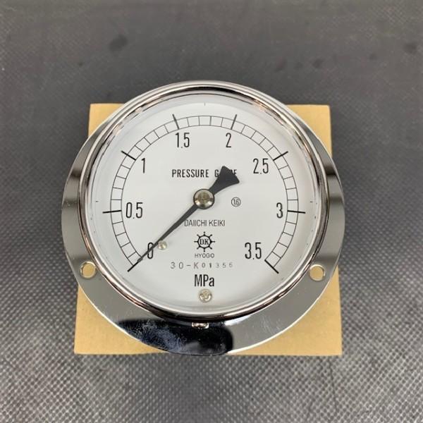 第一計器 一般圧力計 埋込型 3.5MPa買取しました!