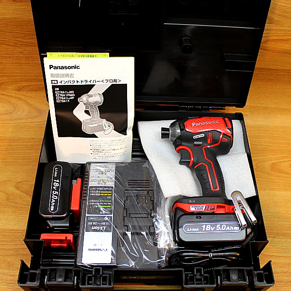 パナソニック/Panasonic  18V/5.0Ah 充電インパクトドライバー 買取しました!