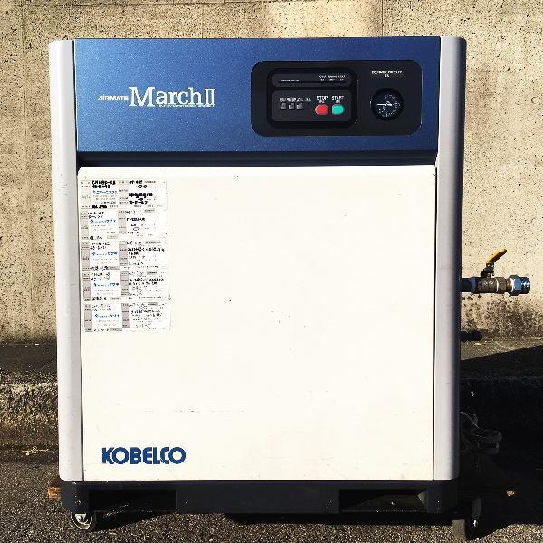 コベルコ KOBELCO  給油式 スクリューコンプレッサー 5.5kw(7.5馬力) ドライヤ一体型 March2 買取しました!