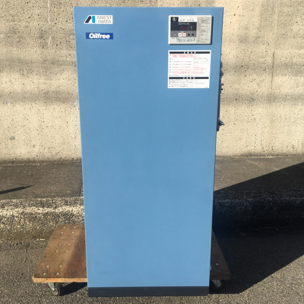 ANEST IWATA/アネスト岩田 オイルフリースクロールコンプレッサ買取しました!