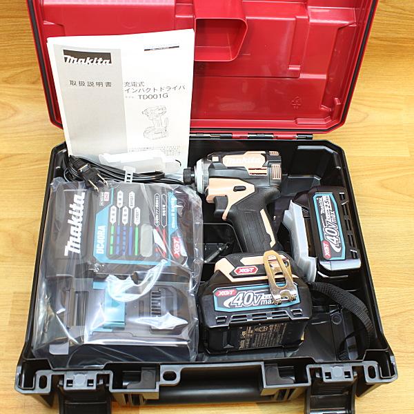 makita/マキタ  40V 充電式インパクトドライバ 限定色買取しました!