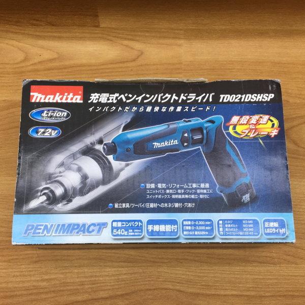 makita マキタ 7.2V 充電式ペンインパクトドライバ買取しました!