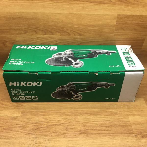 HiKOKI 日立工機 電気ディスクグラインダ 100V仕様買取しました!