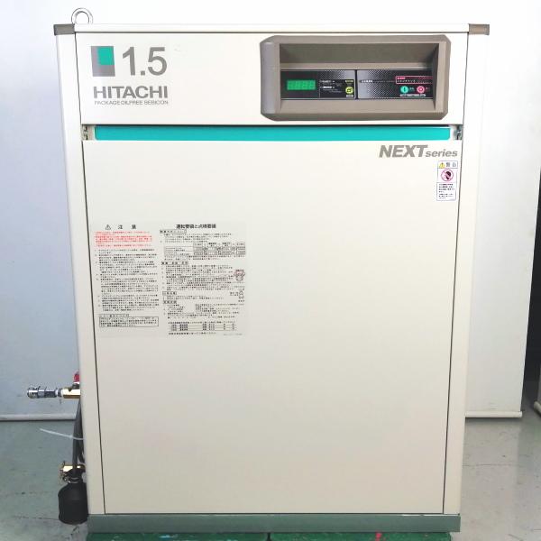 日立 HITACHI  2馬力 パッケージコンプレッサ オイルフリー 60Hz買取しました!