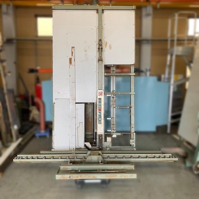 新鋼工業 SHINX 8尺パネルソー買取しました!